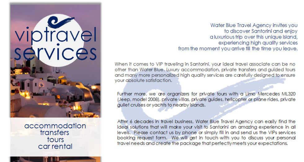 about santorini transfers your